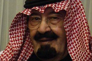 Abdullah bin Abdulaziz Al Saud Death Cause and Date