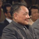 Deng Xiaoping Death Cause and Date