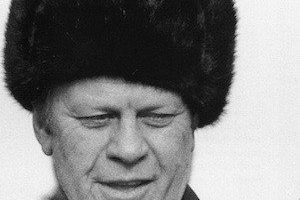 Gerald Ford Death Cause and Date