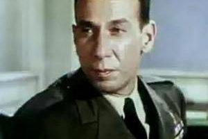José Ferrer Death Cause and Date