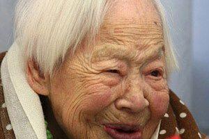 Misao Okawa Death Cause and Date