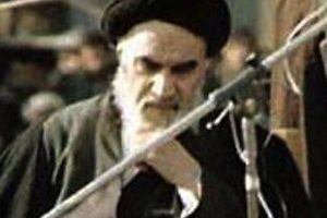 Ayatollah Khomeini Death Cause and Date