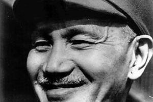Chiang Kai Shek Death Cause and Date
