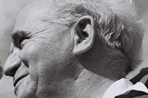 David Ben-Gurion Death Cause and Date
