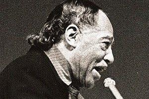 Duke Ellington Death Cause and Date