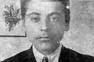 Farid Alatrash Death Cause and Date