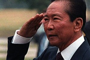 Ferdinand Marcos Death Cause and Date