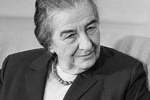Golda Meir Death Cause and Date