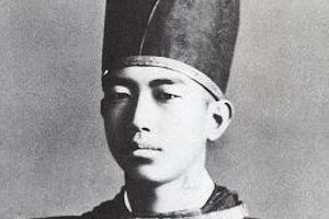 Hirohito Death Cause and Date