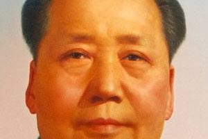 Mao Tse Tung Death Cause and Date