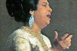 Umm Kulthum Death Cause and Date
