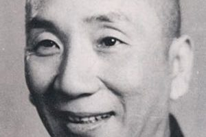 Yip Man Death Cause and Date