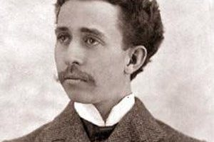 James Cash Penney Death Cause and Date
