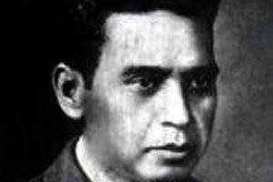 Maximiliano Hernandez Martinez Death Cause and Date