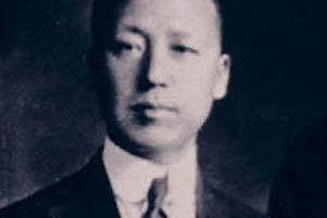 Syngman Rhee Death Cause and Date