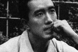 Yukio Mishima Death Cause and Date