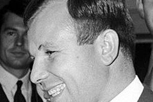 Yuri Gagarin Death Cause and Date
