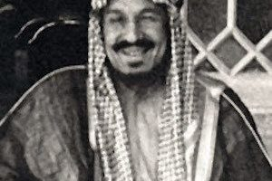 Ibn Saud Death Cause and Date