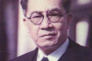 Jose Laurel Death Cause and Date