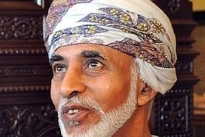 Qaboos Binsaid Al-said Death Cause and Date