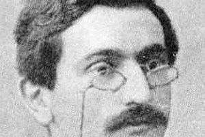 Emanuel Lasker Death Cause and Date