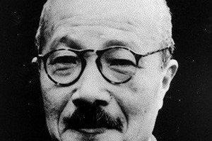 Hideki Tojo Death Cause and Date