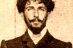 Horacio Quiroga Death Cause and Date