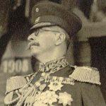 Juan Vicente Gómez Death Cause and Date