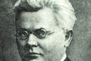 Juozas Tumas-Vaizgantas Death Cause and Date