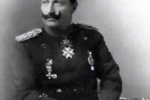Kaiser Wilhelm II Death Cause and Date