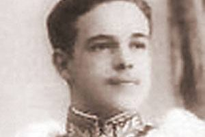 Manuel II of Portugal Death Cause and Date