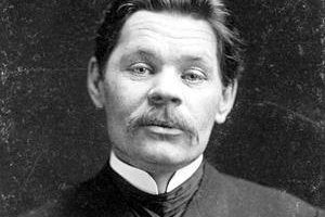 Maxim Gorky Death Cause and Date