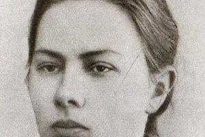 Nadezhda Krupskaya Death Cause and Date