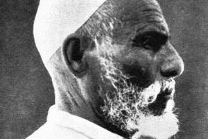 Omar Mukhtar Death Cause and Date