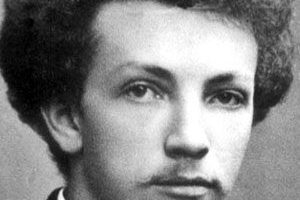 Richard Strauss Death Cause and Date