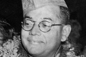 Subhas Chandra Bose Death Cause and Date