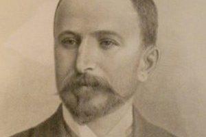 Aleko Konstantinov Death Cause and Date