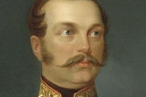 Alexander II Death Cause and Date