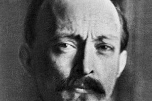 Felix Dzerzhinsky Death Cause and Date