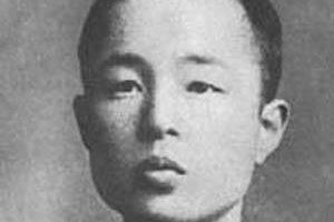 Jukichi Yagi Death Cause and Date
