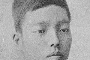 Masaoka Shiki Death Cause and Date