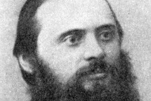 Mily Balakirev Death Cause and Date