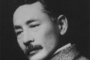 Natsume Soseki Death Cause and Date