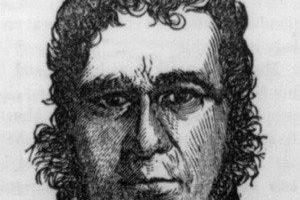 Pedro Santana Death Cause and Date