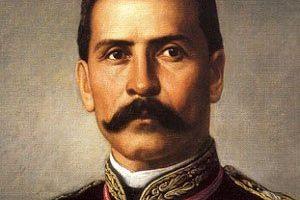 Porfirio Diaz Death Cause and Date