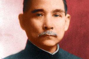 Sun Yat-Sen Death Cause and Date