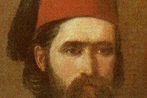 Vjekoslav Karas Death Cause and Date
