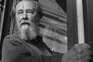Aleksandr Solzhenitsyn Death Cause and Date