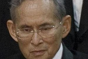 Bhumibol Adulyadej Death Cause and Date