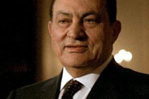 Hosni Mubarak Death Cause and Date